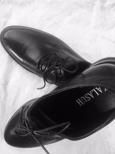 Продаю! Осенняя мужская обувь (димисизонка),чисто кожа.Производство