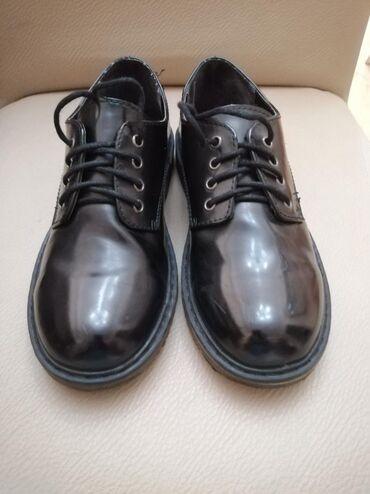 Детская обувь. (BATA). В идеальном состоянии. Размер 33