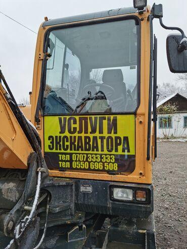 битерм котлы в Кыргызстан: Экскаватор | Выкорчевывание пней, Траншеи, Котлованы