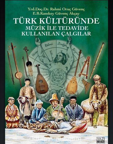 83 elan | İDMAN VƏ HOBBI: Türk xalqlarında müalicəvi məqsədlə istifadə olunan Qədim musiqi