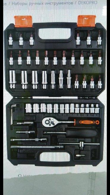 купить-набор-инструментов-для-авто в Кыргызстан: Набор инструментов в чемодане,53 предмета Новый