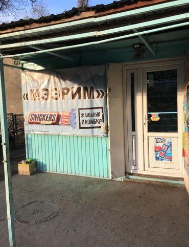 Магазины - Кыргызстан: Продается готовый бизнес. Продуктовый магазин.15кв м по среди жилых