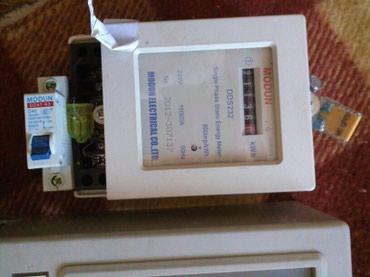 Счётчик электроэнергии. б/у в рабочем в Бишкек