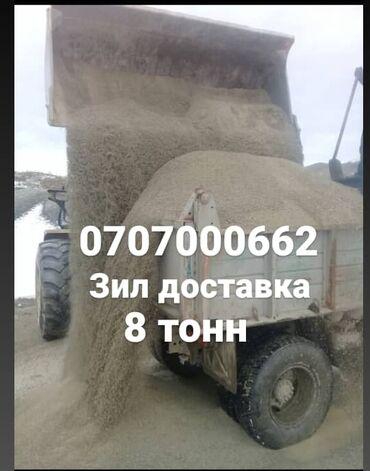 Зил По городу   Борт 9 кг.   Доставка щебня, угля, песка, чернозема, отсев