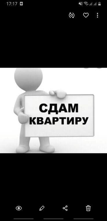 комната студия снять в Кыргызстан: Сдается квартира: 1 комната, 20 кв. м, Бишкек