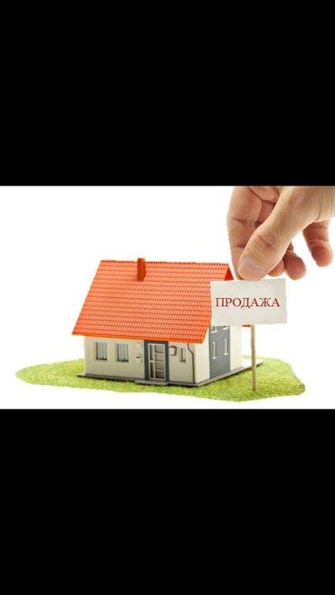 Продаю 2х комнатный дом. Дом находится в Кызыл-Суу