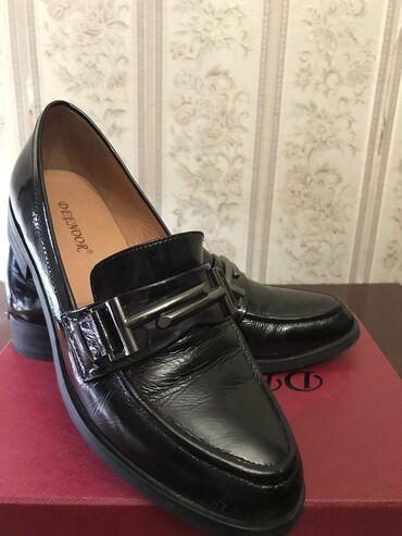 Deenoor. Фирменная, качественная, кожаная, красивая обувь