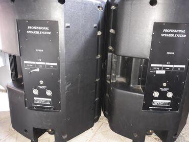 Elektronika Qobustanda: Səsgücləndirici və qəbuledicilər