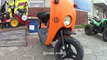 МЕНЯЮ МОПЕД suzuki! В рамках проекта #ДАЛЬШЕБОЛЬШЕ меняю Мопед  suzuki в Бишкек