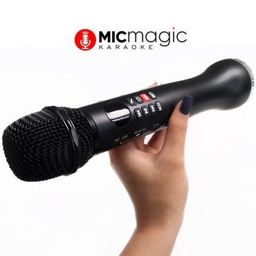 караоке в Кыргызстан: Караоке микрофон с колонками Micmagic l500(ОРИГИНАЛ) - караоке