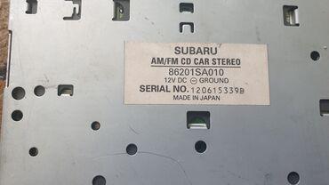 Автоэлектроника - Беловодское: Продаю магнитафон оригинал всё работает. 1500 тысяч сом
