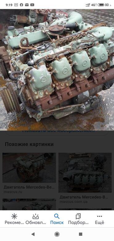 Автозапчасти и аксессуары - Джал мкр (в т.ч. Верхний, Нижний, Средний): Двигатель мотор мерседес 422 ом . Есть другой двигатель 442 ом. Дви