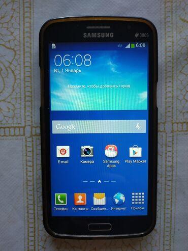Электроника - Новопавловка: Samsung   8 ГБ   Черный