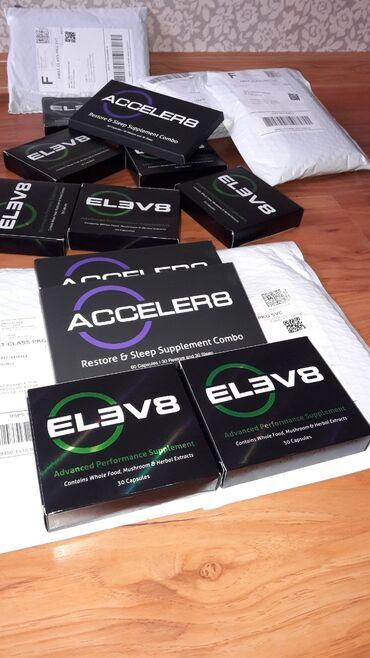 Получить электронный пропуск в бишкеке - Кыргызстан: Elev8 и Acceler8 - 100% оригинал, получаем прямиком от производителя(