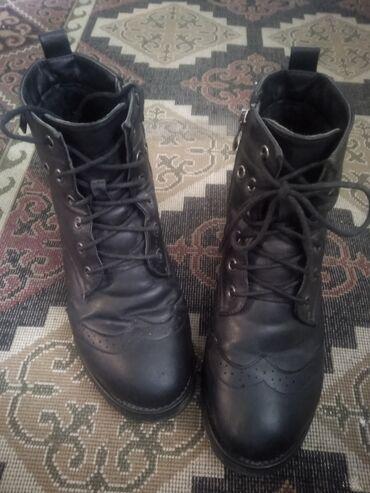 Доски 37 х 50 см для письма маркером - Кыргызстан: Ботинка для девушек. Зимняя. Размер 37