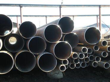 Трубы металл. 50 и 40 мм. Б/у