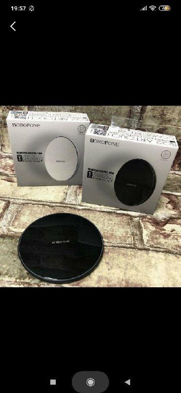 Borofone wireless charger teze