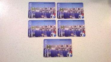 5 τηλεκάρτες Πειραιάς ( Λιμάνι Ζέας ) - Ανοιχτές  Τιμή: 2,50 ευρώ