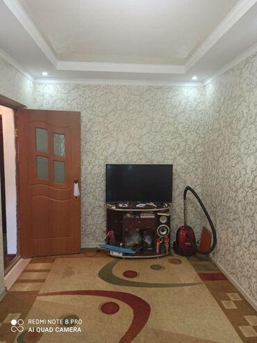 Квартиры в Ак-Джол: Продается квартира: 1 комната, 31 кв. м