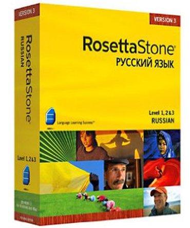 Rosetta stone ruski jezik 5 nivoa - Belgrade