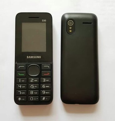 Yeni Samsung E330 qara