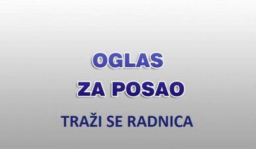 301 oglasa   DAJEM POSAO: Beograd -Vidikovac, Pržionica kafe potrebna radnica.Dnevnica 1400 din