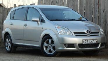 Телефон бишкек купить - Кыргызстан: Toyota Corolla Verso 2005   200000 км