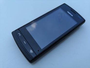 Nokia 500,samo 500 dinara. - Belgrade