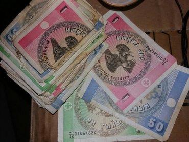продаю деньги в Бишкек