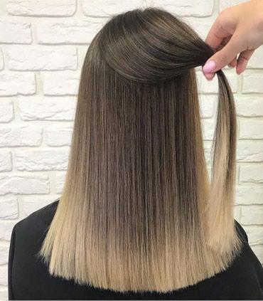 Bakı şəhərində Eziz xanimlar ,en Yeni texnoloqiya ile saç boyalari Modamo beauty