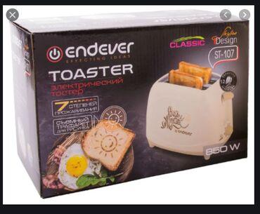 Тостер ENDEVER ST-107