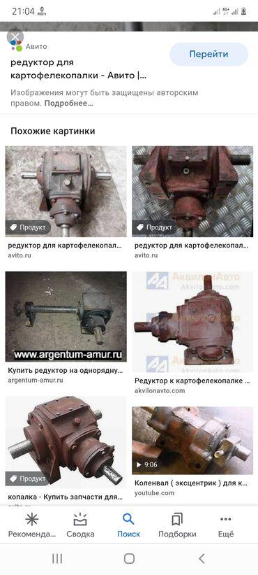 Транспорт - Михайловка: Куплю редуктор копалки