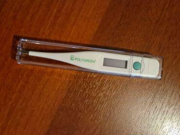 электронные термометры в Кыргызстан: Медицинский электронный термометр (Германия)Медицинский электронный