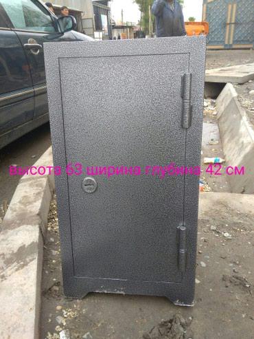 Сейф 7500 сом в Бишкек