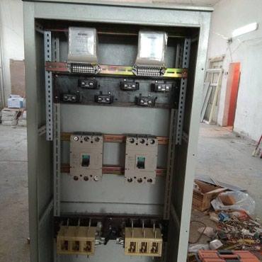 Электромонтажный жумуштун бардык в Бишкек