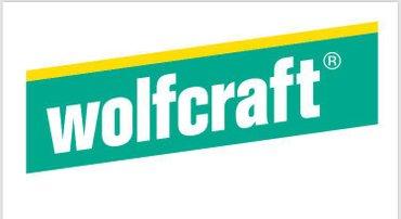 С 1949 года название wolff неразрывно в Бишкек