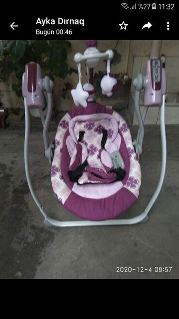 Детский мир - Дашкесан: Другие товары для детей
