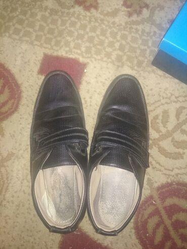 Мужские туфли в нормальном состоянии. смотрите профиль много вещей