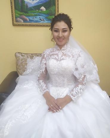 Свадебное платье Продажа размер 44/46