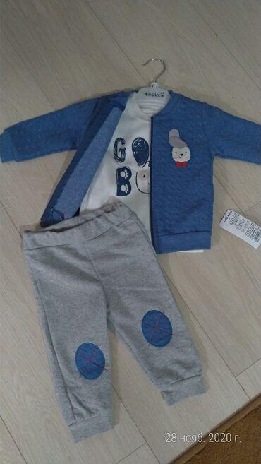 Новый детский костюм тройка 6-9 месяцев маломерка Турция с этикеткой