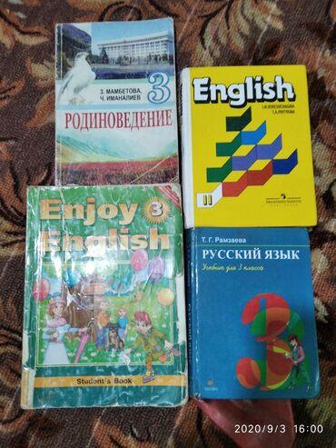 элитные чаи из китая в Кыргызстан: Книги, журналы, CD, DVD