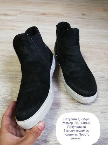 Обувь натур. кожа100% Туфли бежевые фирменные, Очень качественные. Нош