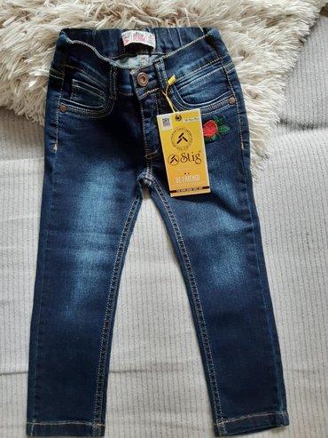 Pantalone farmerice br - Srbija: Farmerice nove broj 98ili 3. Pogledajte i ostale oglase
