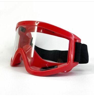 Очки защитные стоматологические - 120/200/250/300c Очки защитные