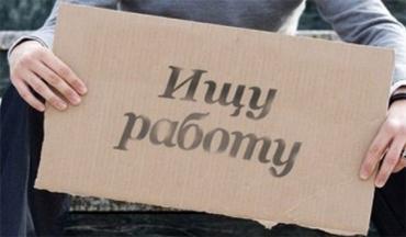 Маркетинг, реклама, PR - Бишкек: Графический дизайнер с образованием, с опытом 3 с половиной года и с