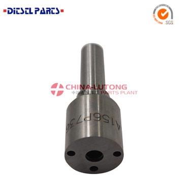 Bosch nozzle element DSLA156P736/ 0  for Tank в Бактуу долоноту