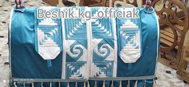 Курактар - Кыргызстан: Колыбельная центр г Бишкек   Кыргыз Курак  Доставка все регионами и СН
