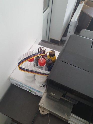 Продаю текстильный принтер на базе Epson sureColor p400 a3 формата