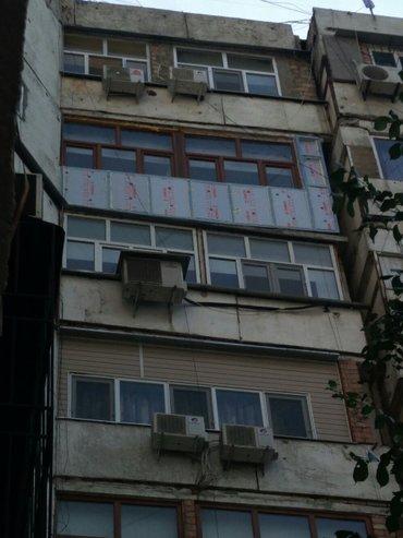 Высотные работы. утипление фасадов и в Лебединовка - фото 8