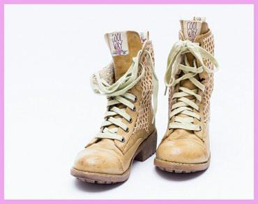 Coolaway dečije cipele,ili cipele za odrasle koji nose mali - Obrenovac